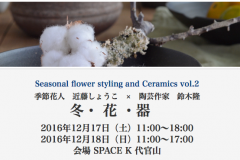 Seasonal flower styling and Ceramics vol.2